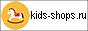 kids-shops.ru - каталог детских товаров